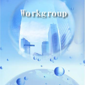 workgroupのイメージ